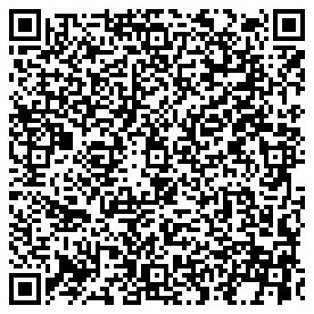 QR-код с контактной информацией организации БЕРДЮЖСКОЕ РАЙПО