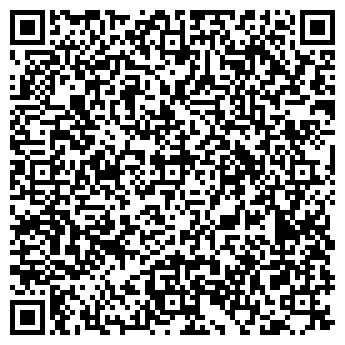 QR-код с контактной информацией организации БЕРДЮЖЬЕАГРОСТРОЙ ОАО