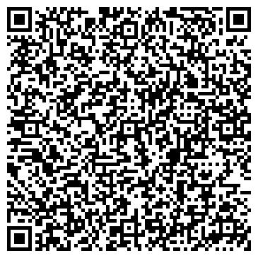 QR-код с контактной информацией организации Бердюжское дорожное ремонтно-строительное управление