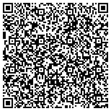 QR-код с контактной информацией организации РЯМОВСКИЙ СЕЛЬСКОХОЗЯЙСТВЕННЫЙ ПРОИЗВОДСТВЕННЫЙ КООПЕРАТИВ