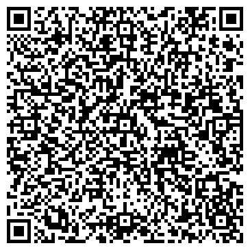QR-код с контактной информацией организации БЕРЕЗОВСКИЙ АЛЮМИНИЕВЫЙ ЗАВОД, ООО