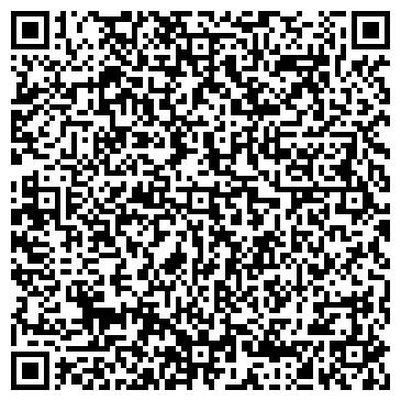 QR-код с контактной информацией организации БЕРЕЗОВСКИЙ РАБОЧИЙ