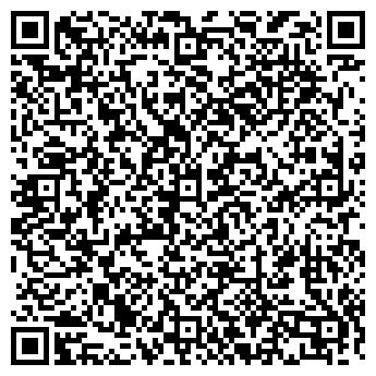 QR-код с контактной информацией организации ХОРОШИЙ ОТДЫХ, ООО