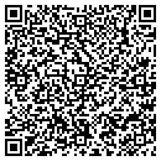 QR-код с контактной информацией организации ЭРИДАН, ЗАО