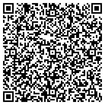 QR-код с контактной информацией организации УРАЛ СК, ООО