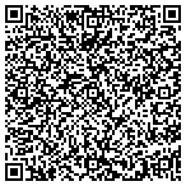 QR-код с контактной информацией организации ИНСТРУМЕНТЫ И ОСНАСТКА, ООО