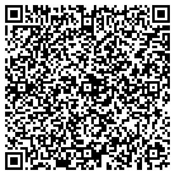 QR-код с контактной информацией организации БЕРЕЗОВСКИЙ-6