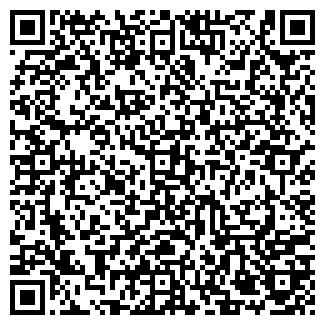 QR-код с контактной информацией организации ГЕНЕРАЦИЯ