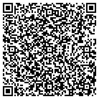 QR-код с контактной информацией организации СТРОЙДОРМАШСЕРВИС, ООО