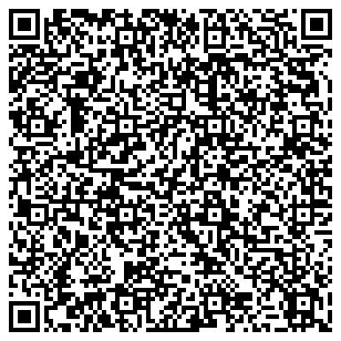 QR-код с контактной информацией организации УРАЛЬСКИЙ ЗАВОД СТРОИТЕЛЬНО-МОНТАЖНЫХ КОНСТРУКЦИЙ, ЗАО