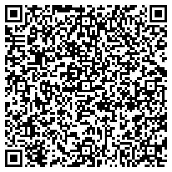 QR-код с контактной информацией организации БЕТОНОСТРОЙКОМПЛЕКТ