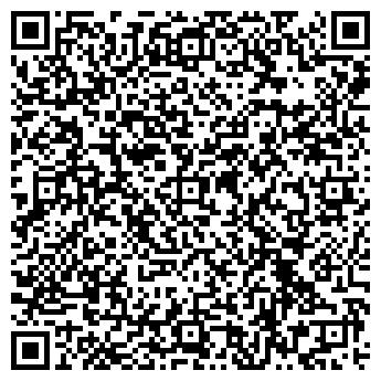 QR-код с контактной информацией организации БОГДАНОВИЧ-7