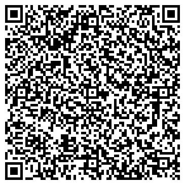 QR-код с контактной информацией организации БАЙКАЛОВА ГАЛИНА КИРИЛЛОВНА