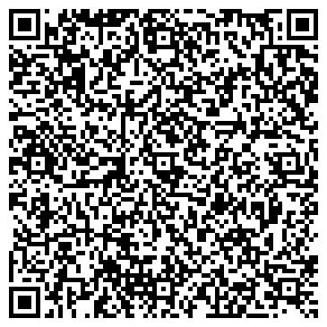 QR-код с контактной информацией организации БОГДАНОВИЧА АВТОСТАНЦИЯ