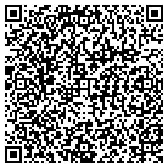 QR-код с контактной информацией организации БОГДАНОВИЧА ОВД