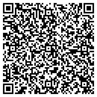 QR-код с контактной информацией организации ГРЯЗНОВСКОЕ