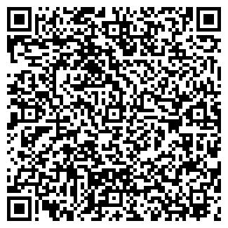QR-код с контактной информацией организации МАХНЕВСКОЕ