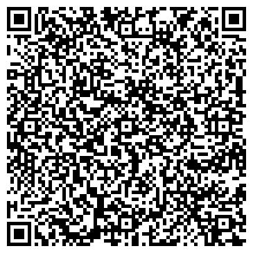 QR-код с контактной информацией организации ИЛЬИНСКОЕ