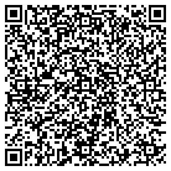 QR-код с контактной информацией организации КОМЕНКИ