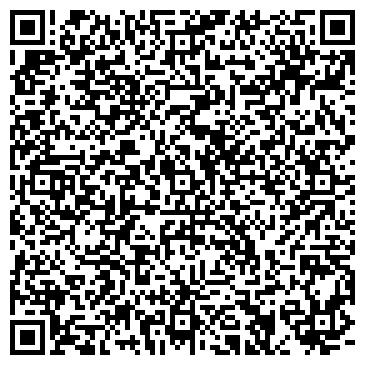 QR-код с контактной информацией организации УРАЛЬСКИЕ ЗОРИ ИЛЬИНСКОЕ КРЕСТЬЯНСКОЕ ХОЗЯЙСТВО