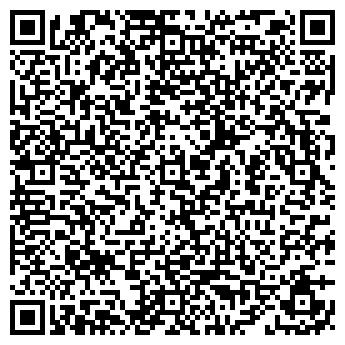 QR-код с контактной информацией организации БОГДАНОВИЧСКАЯ