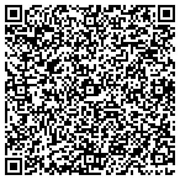 QR-код с контактной информацией организации БОГДАНОВИЧЕСКИЙ ФАРФОРОВЫЙ ЗАВОД, ООО
