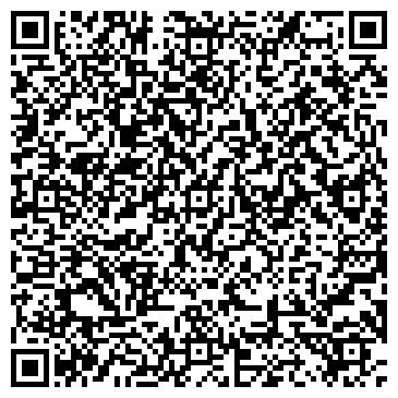 QR-код с контактной информацией организации СМЕНА РЕМОНТНО-СТРОИТЕЛЬНОЕ ПРЕДПРИЯТИЕ, ООО