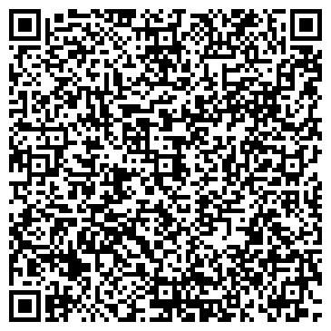 QR-код с контактной информацией организации УРАЙ КРЕСТЬЯНСКОЕ ХОЗЯЙСТВО