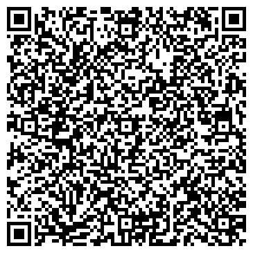 QR-код с контактной информацией организации БОГДАНОВИЧА ЦЕНТРАЛЬНАЯ РАЙОННАЯ БОЛЬНИЦА МУЗ