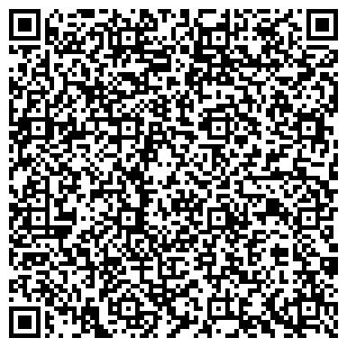 QR-код с контактной информацией организации ОТДЕЛ ЗАГС АДМИНИСТРАЦИИ БРЕДИНСКОГО МУНИЦИПАЛЬНОГО РАЙОНА