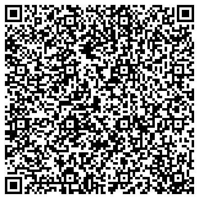 QR-код с контактной информацией организации БРЕДИНСКАЯ РАЙОННАЯ ВЕТЕРИНАРНАЯ СТАНЦИЯ ПО БОРЬБЕ С БОЛЕЗНЯМИ ЖИВОТНЫХ ОГУ