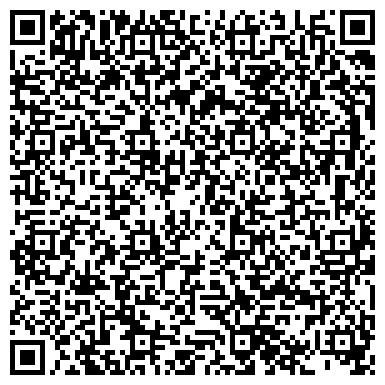 QR-код с контактной информацией организации БРЕДИНСКИЙ ЦЕХ МАГНИТОГОРСКОГО ТУЭС ЧФЭ ОАО 'УРАЛСВЯЗЬИНФОРМ'