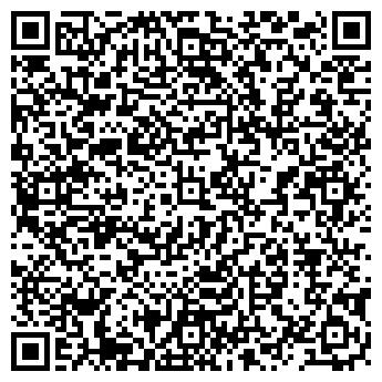QR-код с контактной информацией организации БРЕДИНСКАЯ ТИПОГРАФИЯ