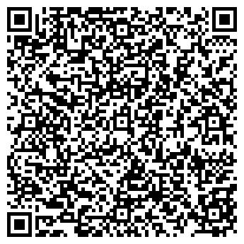 QR-код с контактной информацией организации БРЕДЫАГРОПРОМСНАБ ООО