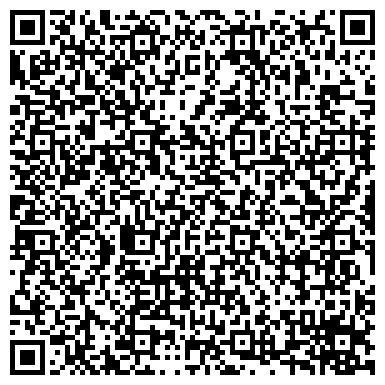 QR-код с контактной информацией организации ЧЕЛЯБИНСКИЙ ЮРИДИЧЕСКИЙ КОЛЛЕДЖ НОУ, БРЕДИНСКИЙ ФИЛИАЛ