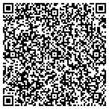 QR-код с контактной информацией организации РОСГОССТРАХ-УРАЛ ООО, СТРАХОВОЙ ОТДЕЛ В П.БРЕДЫ