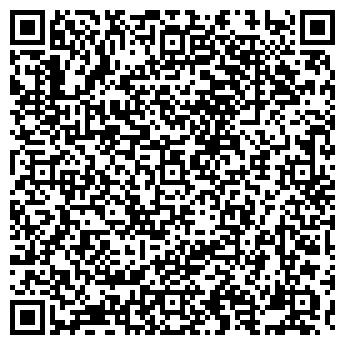 QR-код с контактной информацией организации ПОЖАРНАЯ ЧАСТЬ №57
