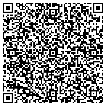 QR-код с контактной информацией организации БРЕДИНСКИЙ ЛЕСХОЗ ОГУ