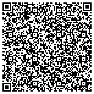 QR-код с контактной информацией организации БРЕДИНСКИЙ МЕЖРАЙОННЫЙ ОТДЕЛ ФСГС ПО ЧЕЛЯБИНСКОЙ ОБЛАСТИ