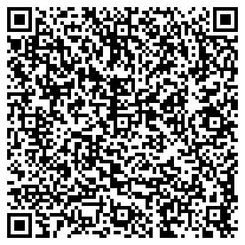 QR-код с контактной информацией организации ВАРНЕНСКИЙ ГАЗОВЫЙ УЧАСТОК