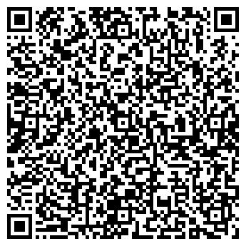 QR-код с контактной информацией организации ВАРНЕНСКИЙ РАЙОННЫЙ СУД