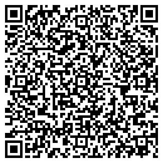 QR-код с контактной информацией организации ДЕМЕТРА КХ