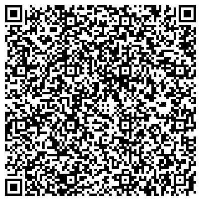 QR-код с контактной информацией организации УПРАВЛЕНИЕ ФЕДЕРАЛЬНОЙ РЕГИСТРАЦИОННОЙ СЛУЖБЫ, ВАРНЕНСКИЙ СЕКТОР КАРТАЛИНСКОГО ОТДЕЛА