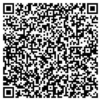 QR-код с контактной информацией организации ПОДСНЕЖНИК КХ