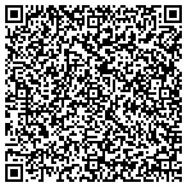 QR-код с контактной информацией организации УРАЛИК КРЕСТЬЯНСКОЕ ХОЗЯЙСТВО