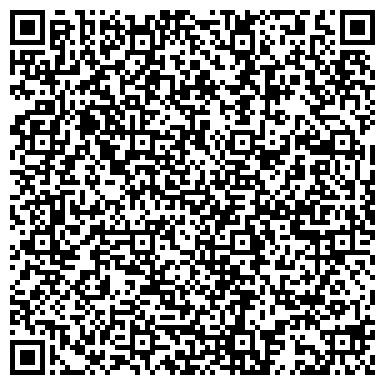 QR-код с контактной информацией организации ВАРНЕНСКИЙ ПРОРАБСКИЙ УЧАСТОК ОАО 'АГРОСПЕЦМОНТАЖ'