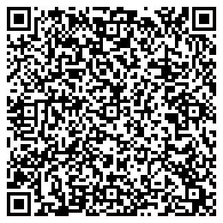 QR-код с контактной информацией организации ООО ЯНВАРЬ