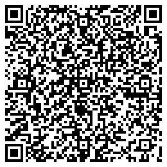 QR-код с контактной информацией организации КЛЕН-1