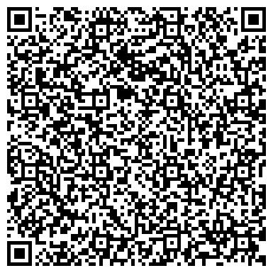 QR-код с контактной информацией организации УФАЛЕЙСКАЯ ТРАНСПОРТНАЯ КОМПАНИЯ, АВТОСТАНЦИЯ №23505 ООО