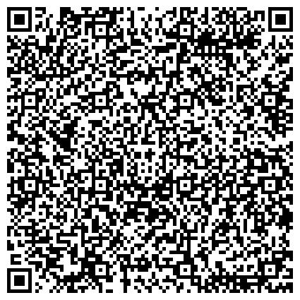 QR-код с контактной информацией организации ОГИБДД ОВД ПО ВЕРХНЕУФАЛЕЙСКОМУ ГОРОДСКОМУ ОКРУГУ